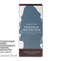 ПОДАРОЧНЫЙ НАБОР ТЕРМОЗАЩИТА JERDEN PROFF THERMAL PROTECTOR 300 мл