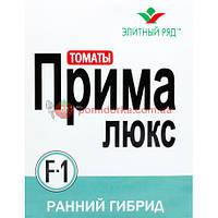 Томат ПРИМА ЛЮКС F1 Элитный ряд 1 г