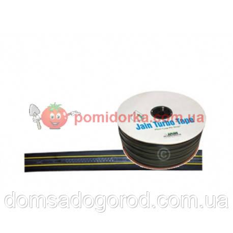 Капельная лента Jain Turbo Tape 0.95 л/ч 8 mil 20 см 1000 м