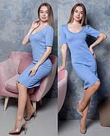 Женское платье с бусинами _весна_осень  (АК-301)
