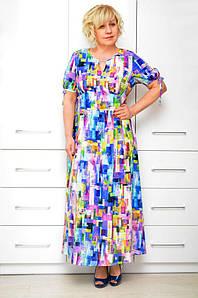 Платье макси калейдоскоп - Модель 1640-2