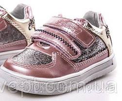 Детские кроссовки  мокасины для  девочки размер 22-23-24-25 -26-27