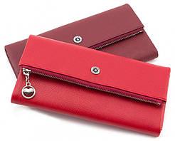 Женский кошелек из натуральной кожи на кнопке ST Leather 269