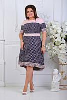 Модное женское не дорогое платье от производителя
