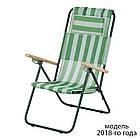 """Садове крісло шезлонг """"Ясен"""" d20 мм (текстилен біло-зелений) для відпочинку, фото 4"""