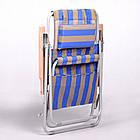 """Садове крісло шезлонг """"Ясен"""" d20 мм (текстилен синьо-жовтий) для відпочинку, фото 3"""
