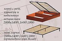 Каркас кровати (мет. с ламелями на ножках) 1400х2000