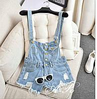 Женский джинсовый комбенизон (разные цвета)
