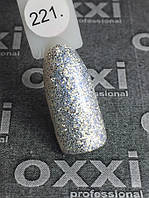 Гель лак Oxxi №221