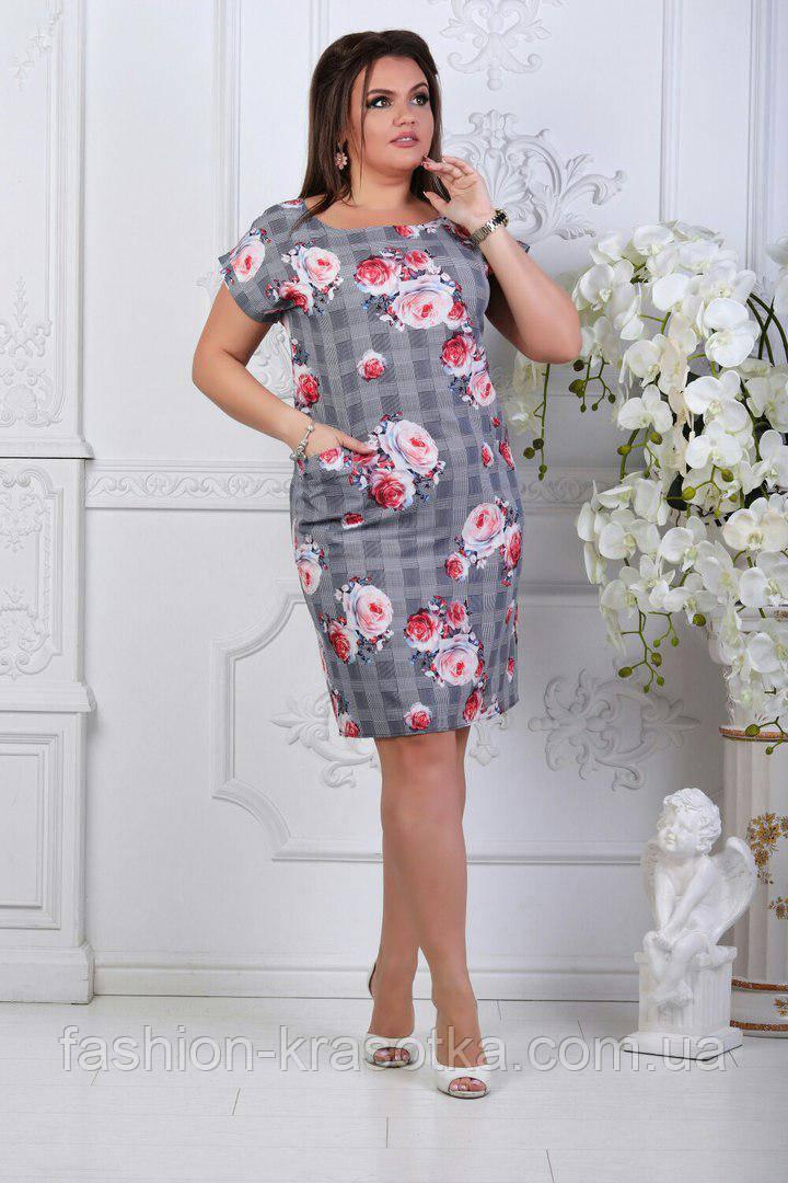 Легкое платье с коротким рукавом увеличенных  размеров 50-56