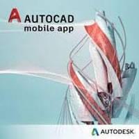 Autodesk AutoCAD - mobile app Premium CLOUD