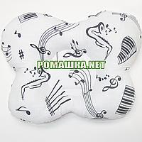 Подушка ортопедическая для новорожденных верх 100% хлопок, 30х25 см 3972 Белый Б