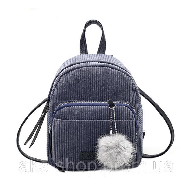 f4f656bcd57d Маленький женский рюкзак серый: продажа, цена в Харькове. рюкзаки ...