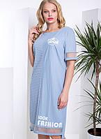 Женское повседневное трикотажное платье больших размеров (Саванна lzn)