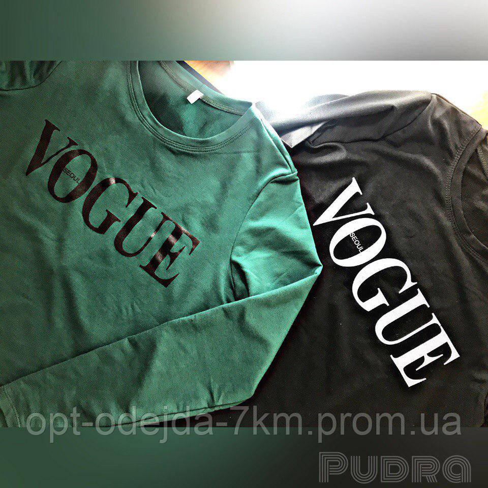Женский спортивный костюм VOGUE - Интернет магазин опт одежда 7 км в Одессе fb81773170d