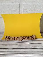 Бонбоньерка жёлтая подарочная большая 18,5*11,3*4,3 см