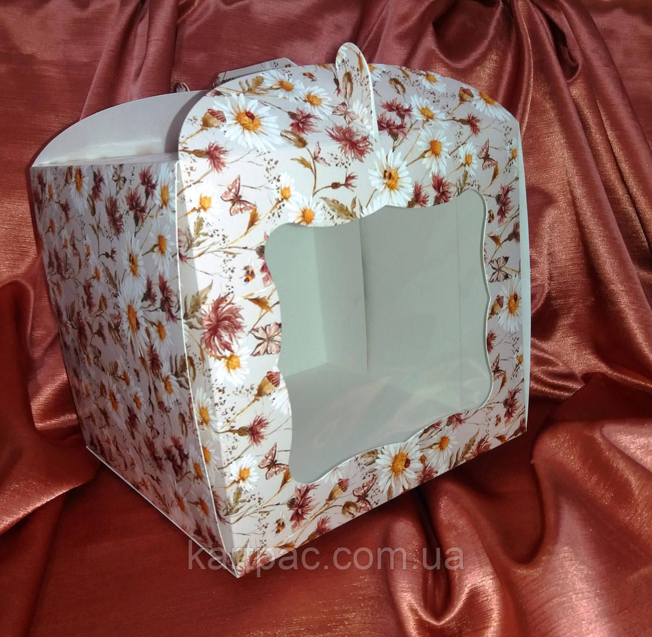 Тортовая упаковка 230*230*210 (мелованный картон принт Ромашка)