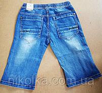 Джинсовые шорты для мальчиков оптом, S&D, 8-18 лет., арт. FS-11, фото 3