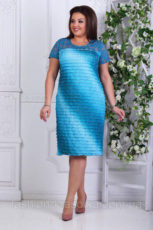 532d66b26f71374 Нарядное женское летнее платье,размеры 54-60: продажа, цена в Одессе ...