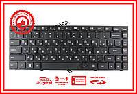 Клавиатура LENOVO Flex 2-14 черная