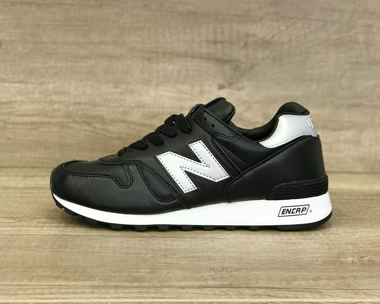 Мужские чёрные кожаные кроссовки New Balance 1300 (Нью Баланц 1300) -  LUXBOOTS.COM b3a18ff0fbb