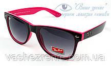 Окуляри сонцезахисні окуляри Ray-Ban Wayfarer C-46