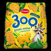 """Слодыч. Детское печенье """"ЗОО"""" на сливочном масле, для детей дошкольного возраста, 125г. (018097"""