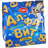"""Слодыч. Детское печенье """"Алфавит"""" на сливочном масле, для детей дошкольного возраста, 125г. (018073)"""