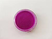 Бархатный песок  137 фиолетовый матовый