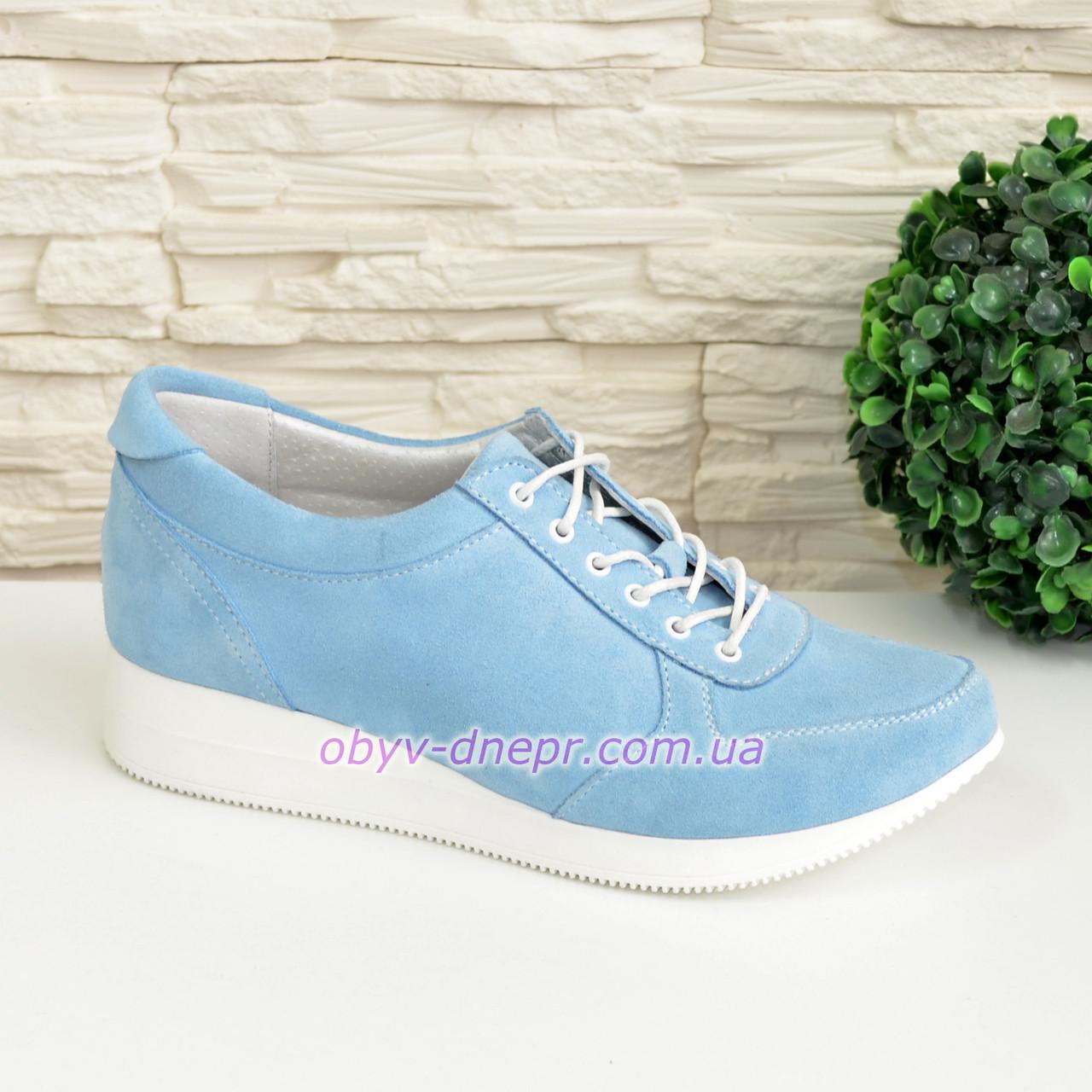 Стильные замшевые туфли-кроссовки женские на шнуровке, цвет голубой