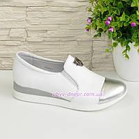 Женские туфли кожаные на утолщенной подошве, цвет серебро/белый
