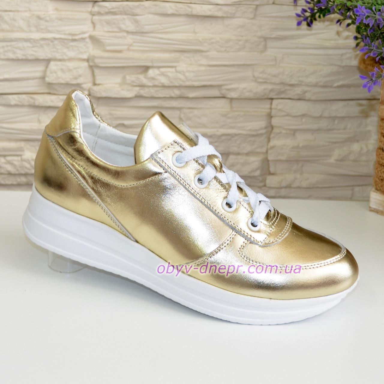 Туфли женские кожаные на утолщенной белой подошве, цвет золото