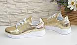 Туфли женские кожаные на утолщенной белой подошве, цвет золото, фото 3