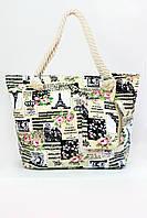 Пляжная сумка Милан кремовая