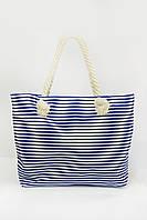 Пляжная сумка Мадрид синяя