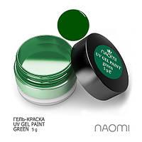 Гель краска Naomi UV Gel Paint Green (Зеленая)