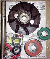 Ремкомплект водяного насоса ЗИЛ-130/ вал 2 подш.  крыльчатка фибра 3 прокладки          , фото 1
