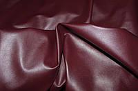 Ткань эко кожа бордо