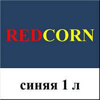 MultiChem. Фарба для насіння синя, REDCORN, 1 л. Краска для инкрустации семян, краска для семян., фото 1