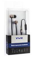 Наушники с микрофоном YWZ 1088 Metal Texture