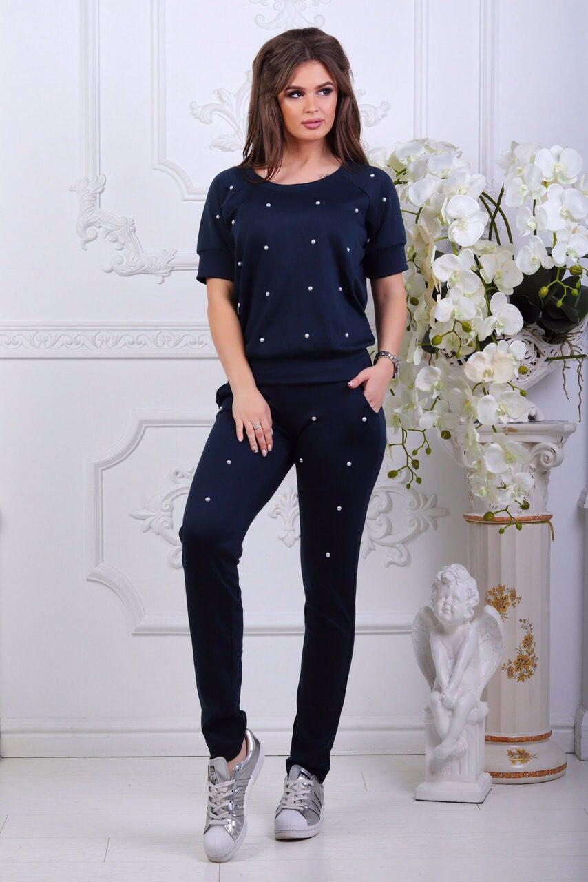 "Стильный женский костюм кофточка+брюки ""Трикотаж"" с бусинками темно-синий 46, 48, 50, 52 размер батал"