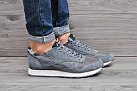 Мужские кроссовки замшевые демисезонные модные Reebok Classic (серые), ТОП-реплика, фото 1