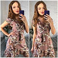 Нежное женское платье с воланами , фото 1