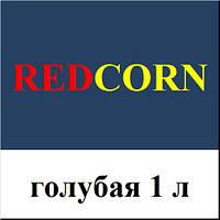 MultiChem. Фарба для насіння блакитна, REDCORN, 1 л. Краска для инкрустации семян, краска для семян., фото 1