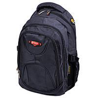 Городской рюкзак нейлон Power In Eavas черный 20 - 30 л, фото 1