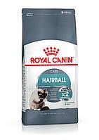 Royal Canin HAIRBALL CARE (Роял Канин для взрослых кошек в целях профилактики образования волосяных комочком)
