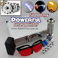 """Лазерная пушка - """"Laser Gun"""" - 50 000 mw!"""