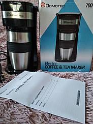 Электрическая Кофеварка с Термокружкой Domotec MS-0709