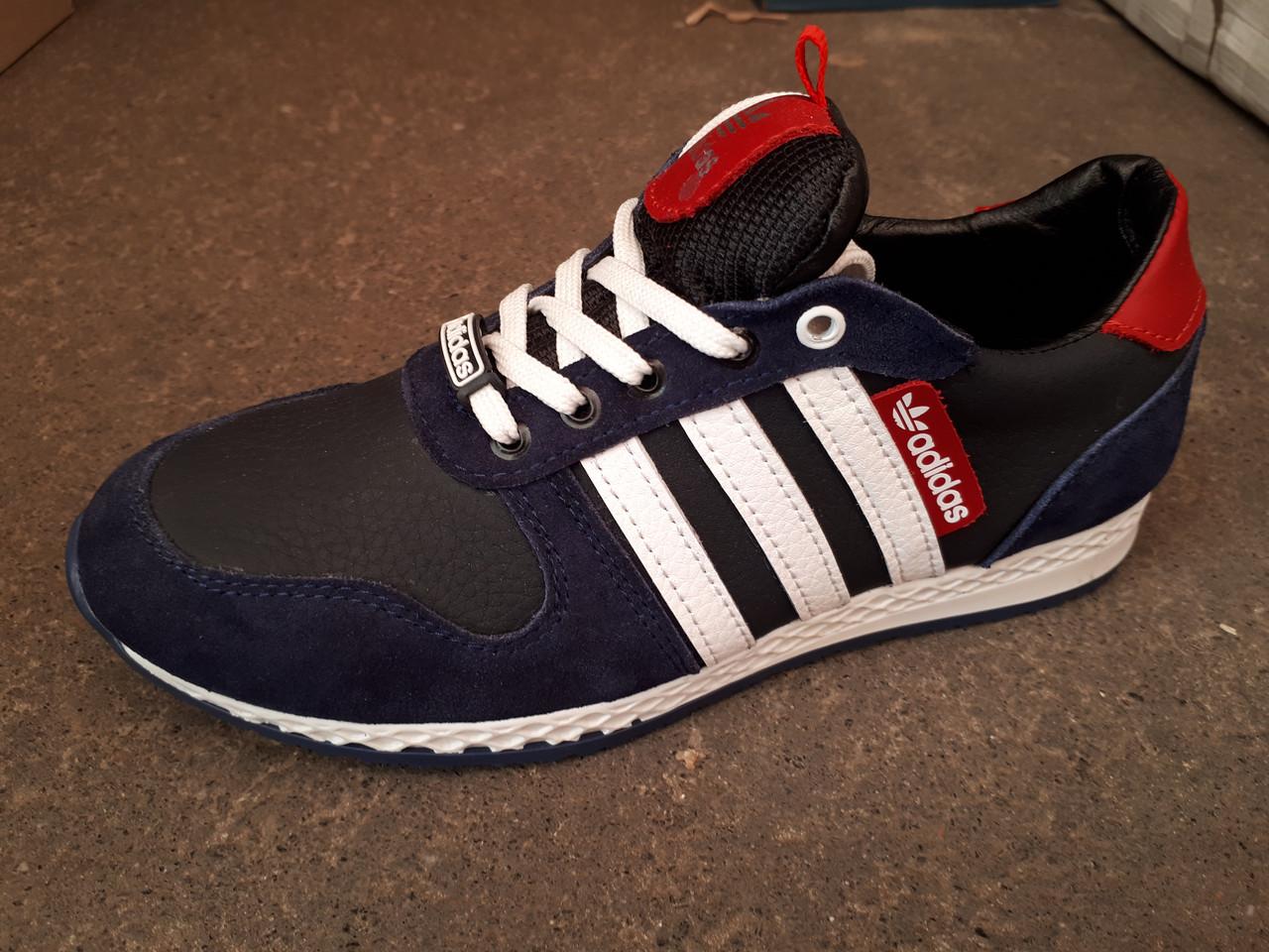 53138df4c0a974 Подростковые кожаные кроссовки Adidas. Украина - Интернет-магазин