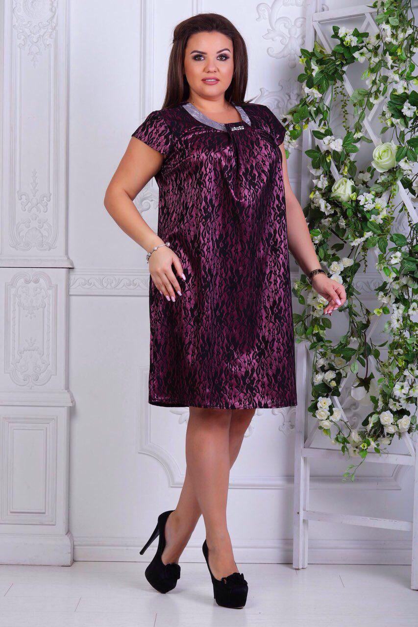 """Красивое женское платье """"набиной гипюр на атласе"""" т 54, 56 размер батал"""